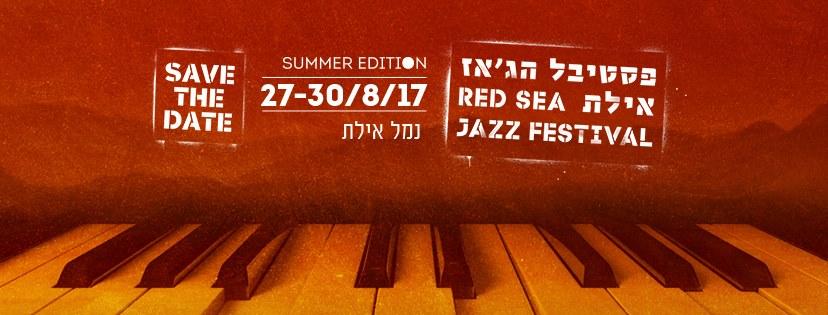 פסטיבל הג'אז בים האדום - קיץ 2017